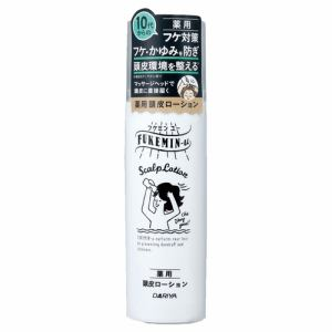 ダリヤ フケミン ユー 薬用頭皮ローション (130g) 【医薬部外品】