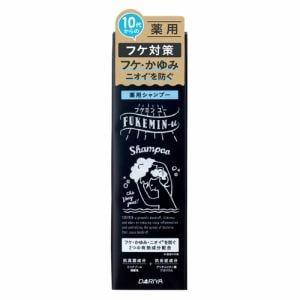 ダリヤ フケミン ユー 薬用シャンプー (200mL) 【医薬部外品】