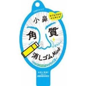 牛乳石鹸 ポアナイス 小鼻角質消しゴム ミントの香り (1個)