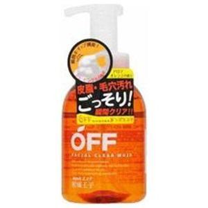 コスメティックローランド 柑橘王子 フェイシャルクリアホイップN アロマオレンジの香り 360ml