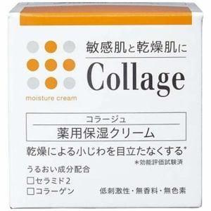 持田ヘルスケア コラージュ 薬用保湿クリーム  (30g)
