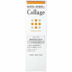 持田ヘルスケア コラージュ 薬用保湿化粧水 とてもしっとり (120mL)