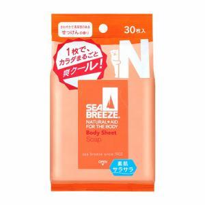 資生堂(SHISEIDO) シーブリーズ (SEA BREEZE) ボデイシート <L> (爽やかで清潔感のあるせっけんの香り) (30枚入)