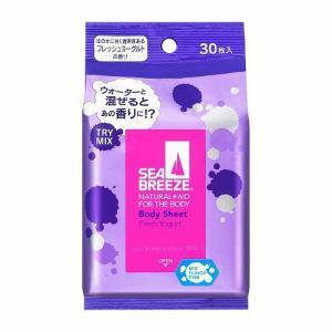 資生堂(SHISEIDO) シーブリーズ (SEA BREEZE) ボディシート [L] ミツクスフレーバータイプ (ほのかに甘く透明感のあるフレッシュヨーグルトの香り) (30枚入)