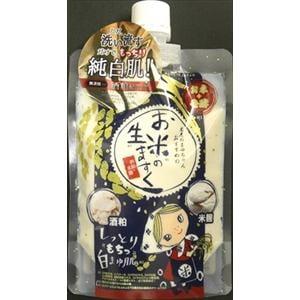 コスメカンパニー  お米の生マスク  170G