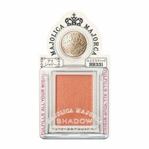 資生堂(SHISEIDO) マジョリカ マジョルカ (MAJOLICA MAJORCA) シャドーカスタマイズ ルミナスティックBR331 シナモン (1g)