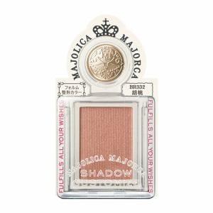 資生堂(SHISEIDO) マジョリカ マジョルカ (MAJOLICA MAJORCA) シャドーカスタマイズ ルミナスティックBR332 胡桃 (1g)