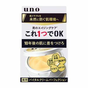 エフティ資生堂 UNO バイタルクリームパーフェクション 90G