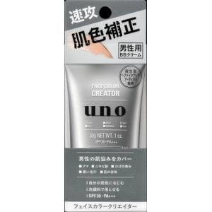 エフティ資生堂 UNO フェイスカラークリエイター