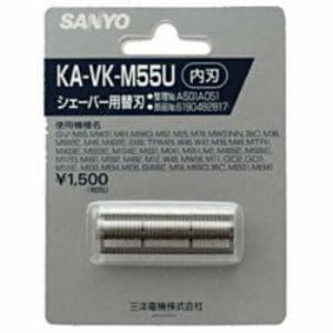 サンヨー KAVKM55U シェーバー替刃(内刃)KA-VK-M55U