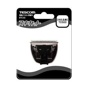 TESCOM 電動バリカン用替刃 BTC50-H