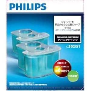 フィリップス 洗浄液 9000シリーズ用 JC302/51