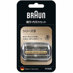 ブラウン F/C92S 替刃
