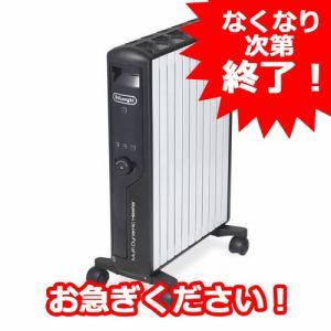 デロンギ MDHU15-BK マルチダイナミックヒーター 快適温度一定キープモデル 1500Wモデル 10~13畳 ピュアホワイト+マットブラック