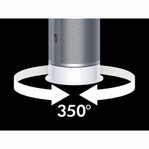 ダイソン HP04WSN 空気清浄ファンヒーター Dyson Pure Hot+Cool ホワイト/シルバー
