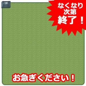 広電 CWC1013-TGY 電気カーペット1畳 正方形 畳柄