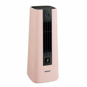 シャープ HX-JS1-P 人感センサー付きセラミックファンヒーター(ピンク系)
