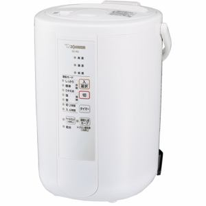 加湿器 象印 スチーム式   EE-RQ50-WA スチーム式加湿器