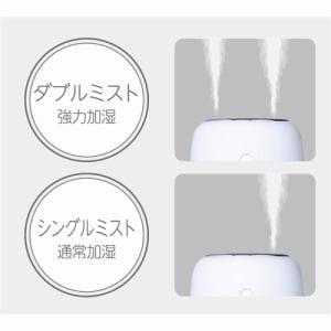 YAMADASELECT(ヤマダセレクト) YKSU35H2 ヤマダオリジナルUSB充電式超音波加湿器 ホワイト