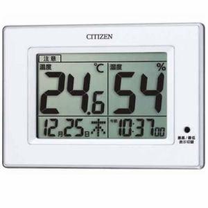 リズム時計 8RD200-A03 ライフナビD200A 温度・湿度計付デジタル時計 ホワイト 掛置兼用タイプ