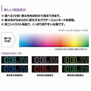 セイコークロック DL208W シリーズC3 デジタル電波置時計 温・湿度表示 グラデーション表示機能付