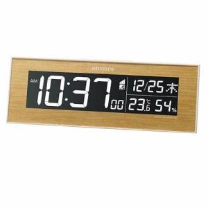 リズム時計 8RZ180SR07 RHYTHM Iroria(イロリア)W 電波置時計 薄茶色 アラーム機能 スヌーズ付