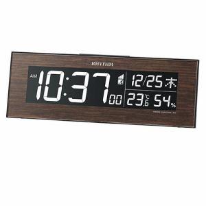 リズム時計 8RZ180SR06 RHYTHM IroriaW 掛置兼用デジタルクロック カレンダー表示 湿度・温度表示付
