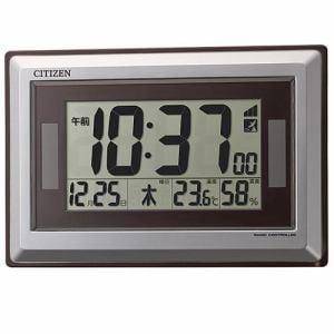 リズム時計 8RZ182-019 CITIZEN ソーラー電波時計 デジタル表示 掛置兼用