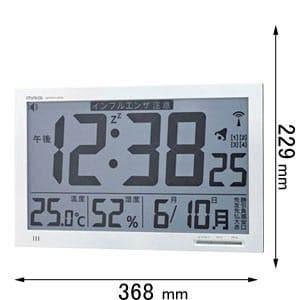 ノア精密 電波掛け時計MAG エアサーチメルスター W-602WH