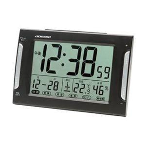 アデッソ DA-33 ダブルアラーム電波時計