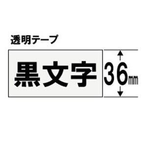 キングジム テプラ 透明ラベルテープ (透明テープ/黒文字/36mm幅) ST36K