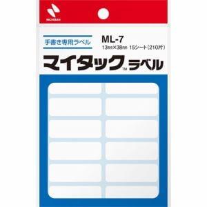 ニチバン ML-7 マイタックラベル
