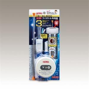 サーモス APA-800 マイボトル洗浄器