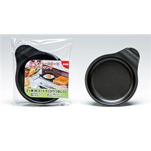高木金属 FW-MP デュアルプラス オーブントースター目玉焼きプレート