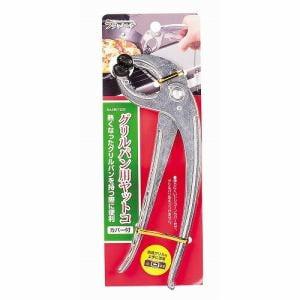パール金属 HB-1281 ラクッキング グリルパン用ヤットコ(カバー付)