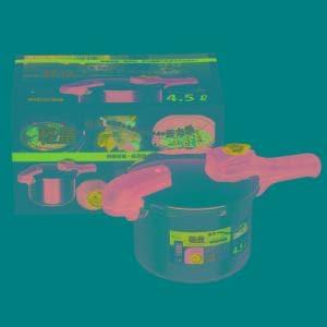 パール金属 H-5436 節約クック ステンレス製圧力切替式片手圧力鍋(4.5L)