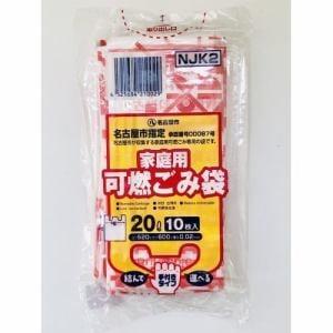 ジャパックス  名古屋市指定 家庭用可燃45L30Pコンパクト  10枚入り