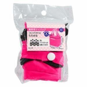 大和物産  携帯用マイバッグ  1個入り ピンク