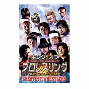 ブシロード キング オブ プロレスリング ブースター 第2弾 GREATEST WRESTLERS