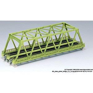 カトー (N) 20-439 ユニトラック 複線トラス鉄橋 ライトグリーン