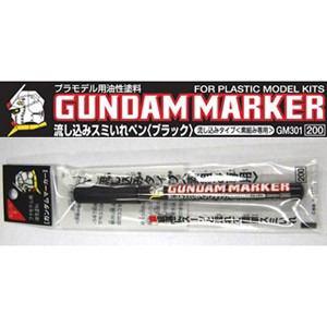 GSIクレオス ガンダムマーカー流し込みスミ入れペン ブラック(GM-301P)塗料
