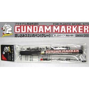 GSIクレオス ガンダムマーカー流し込みスミ入れペン グレー(GM-302P)塗料