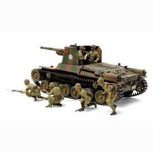 タミヤ 1/35 日本陸軍 一式砲戦車(人形6体付)(35331)プラモデル