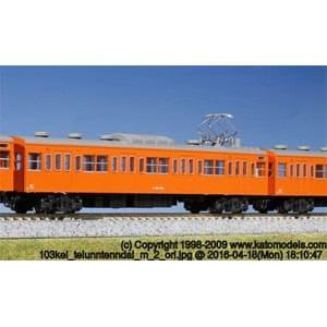 カトー (N) 10-1192 103系 低運転台車 中央線 4両増結セット