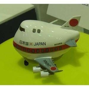 ハセガワ たまごひこーき日本政府専用機ボーイング747-400