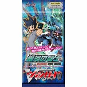 ブシロード カードファイト!! ヴァンガード エクストラブースター第8弾「銀河の闘士」
