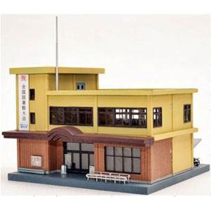 トミーテック 建物コレクション 公民館・図書館