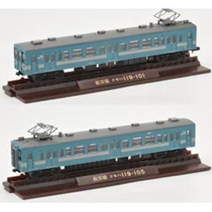 トミーテック (N) 鉄道コレクション JR119系100番代 2両セット