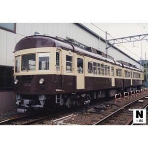 モデモ (N) NT144 江ノ島電鉄300形「304F」 チョコ電塗装(ヘッドマーク付き)(M車)