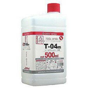 ガイアノーツ T-04m ツールウォッシュ【大】 (溶液シリーズ)※ご注文後のご手配となります。